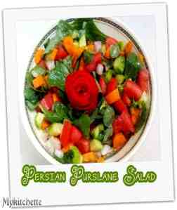 persian pursalane salad